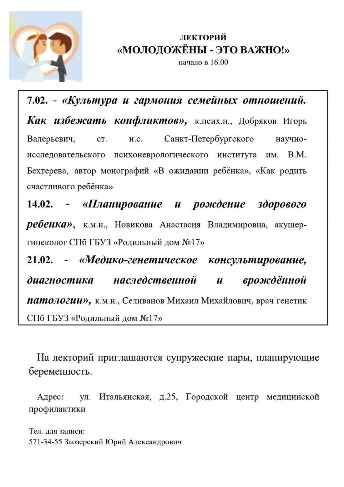 Программа_1