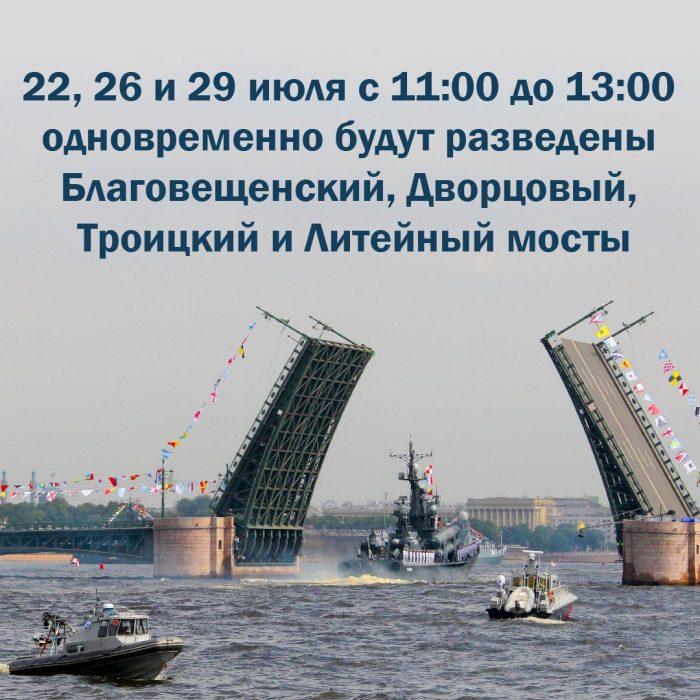 ВМФ_3