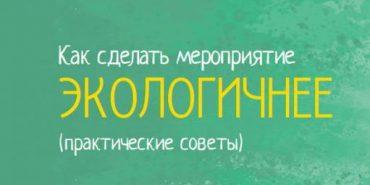брошюра_1