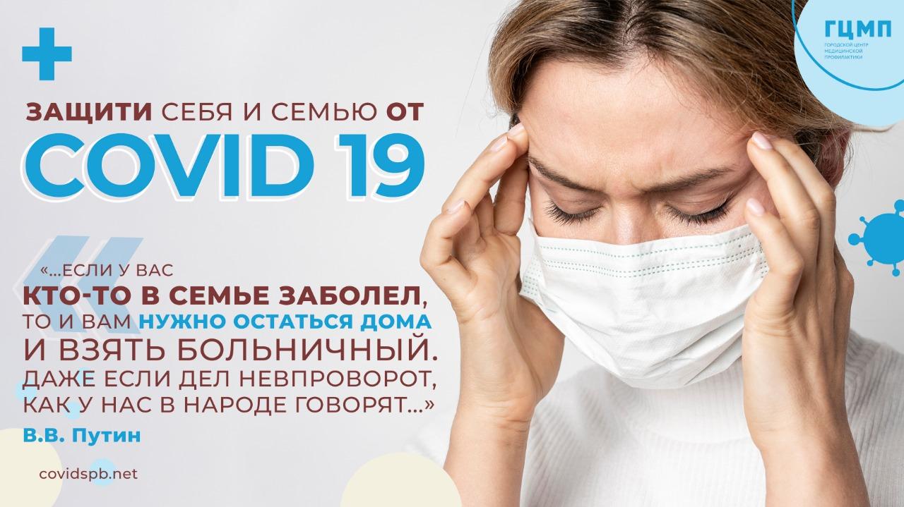 к инф письму MG-20211022-WA0031