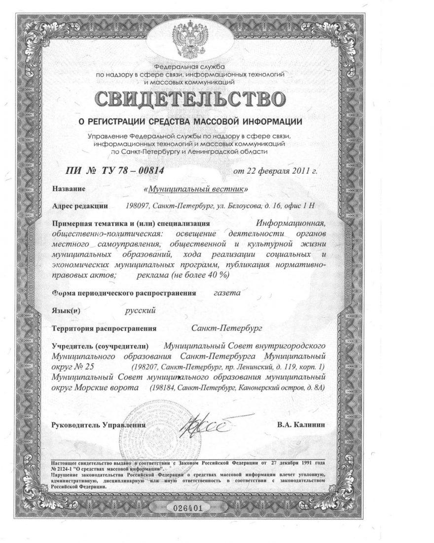 о_СМИ_1