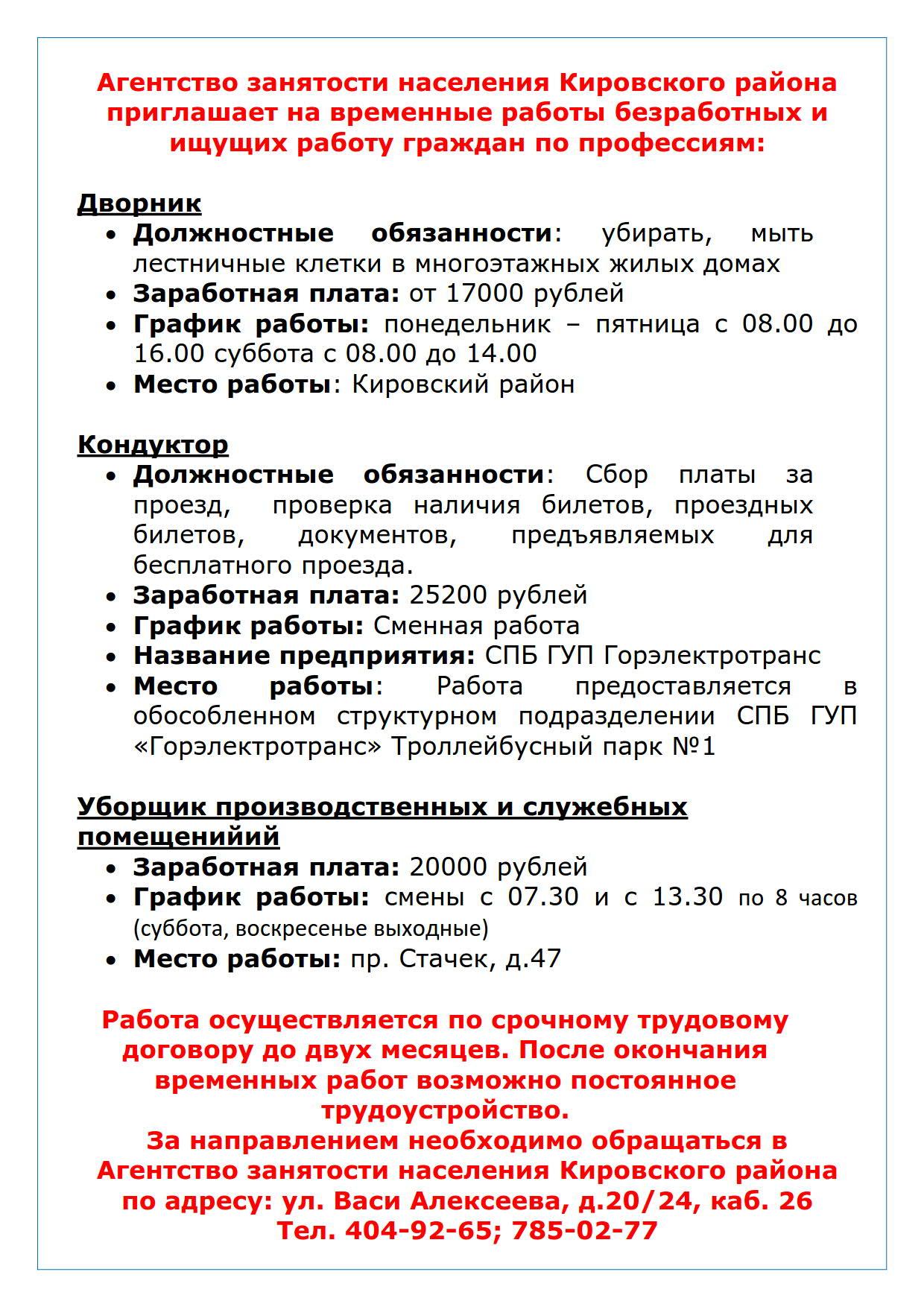 в газету_1